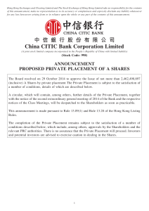 announcement proposed private placement of a shares