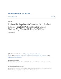 Right of the Republic of China and Its 21 Million Chinese People to