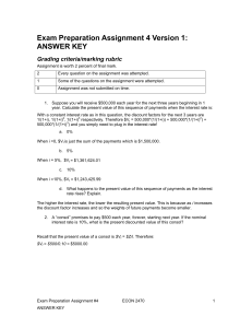 Exam Preparation Assignment 4 Version 1: ANSWER KEY