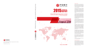 2015 Annual Report China CITIC Bank Corporation Limited China