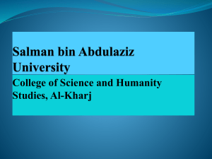 University of Prince Salman Ibn Abdelaziz