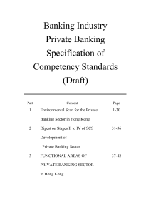 Banking Industry Private Banking Specification of