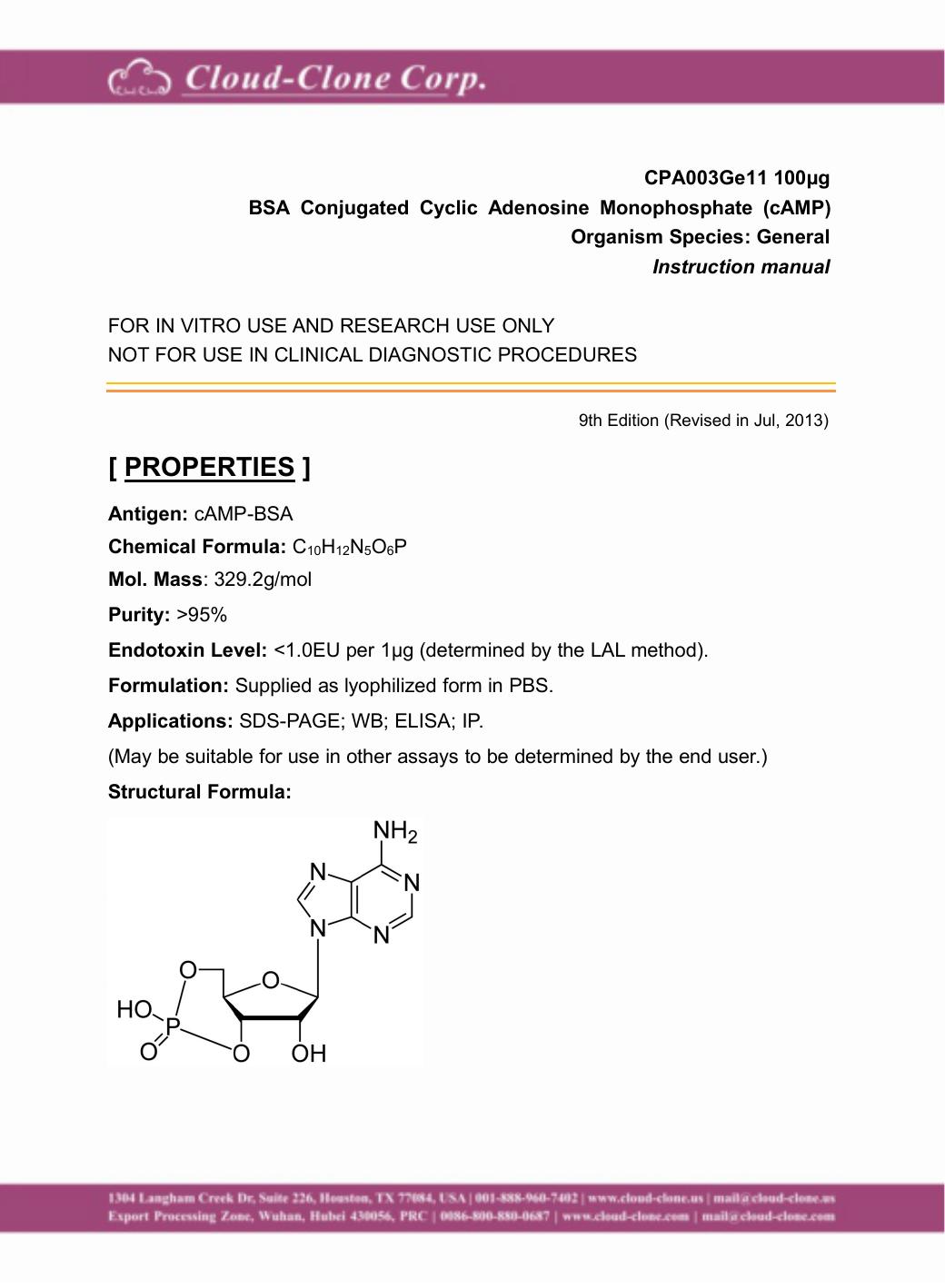 OVA Conjugated Cyclic Adenosine Monophosphate (cAMP)