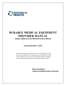durable medical equipment provider manual