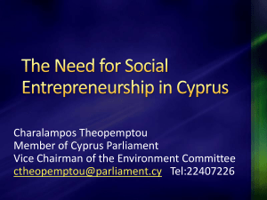 The Need for Social Entrepreneurship in Cyprus