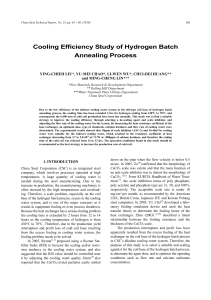 Cooling Efficiency Study of Hydrogen Batch Annealing Process