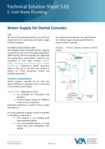 5.02 Cold Water Plumbing - Water Supply For Dental Consoles