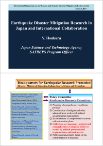 Earthquake Disaster Mitigation Research in Japan and International