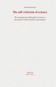 PHILOSOPHY OF SCIENCE - ALEXIS KARPOUZOS